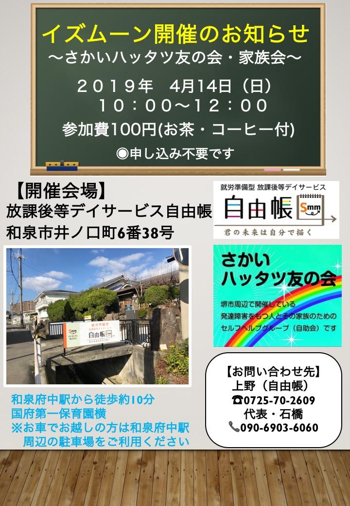 f:id:kiminomirai:20190408193823j:plain