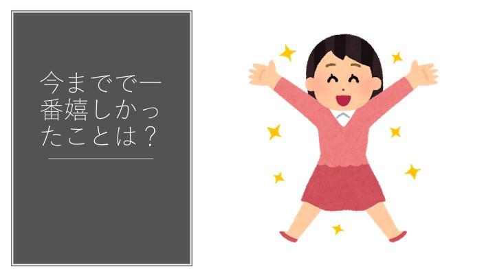 f:id:kiminomirai:20190415192419j:plain