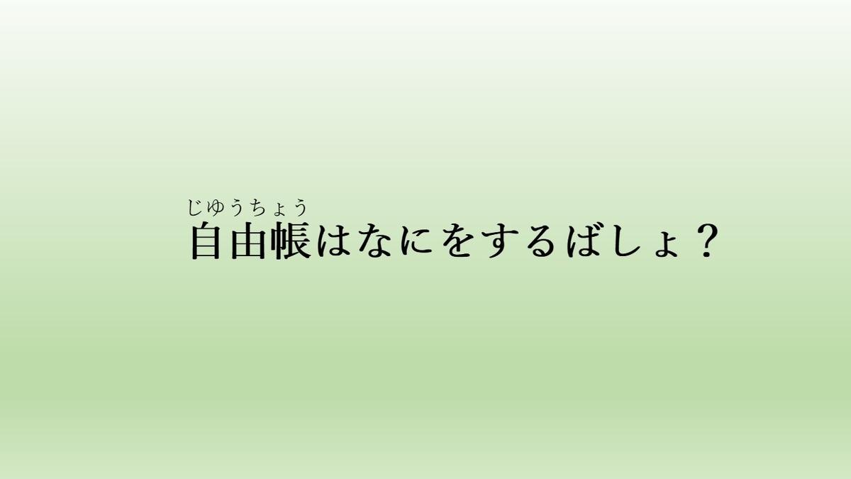 f:id:kiminomirai:20190417145929j:plain