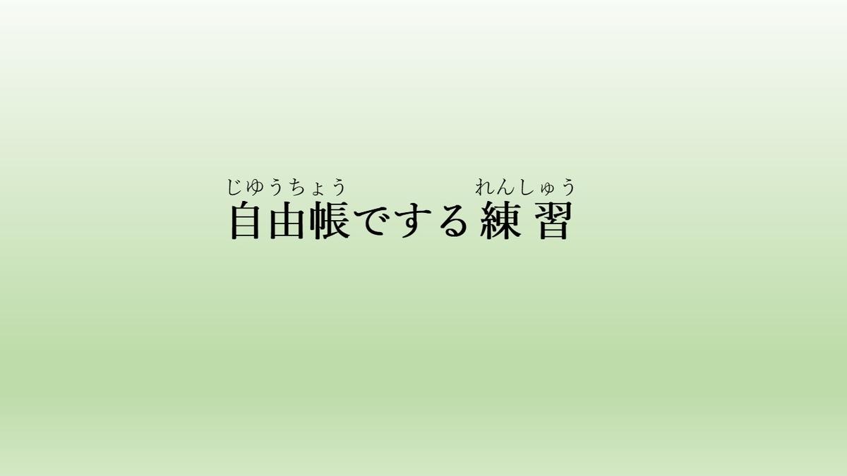 f:id:kiminomirai:20190417145951j:plain