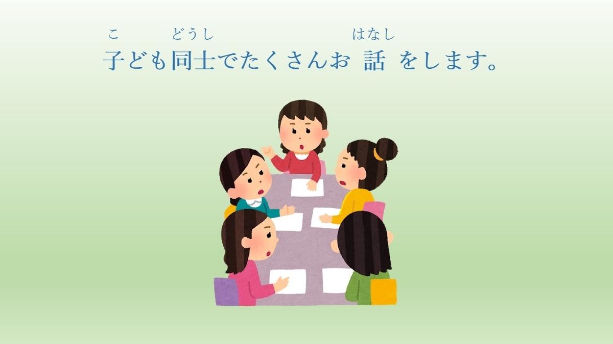 f:id:kiminomirai:20190417150003j:plain