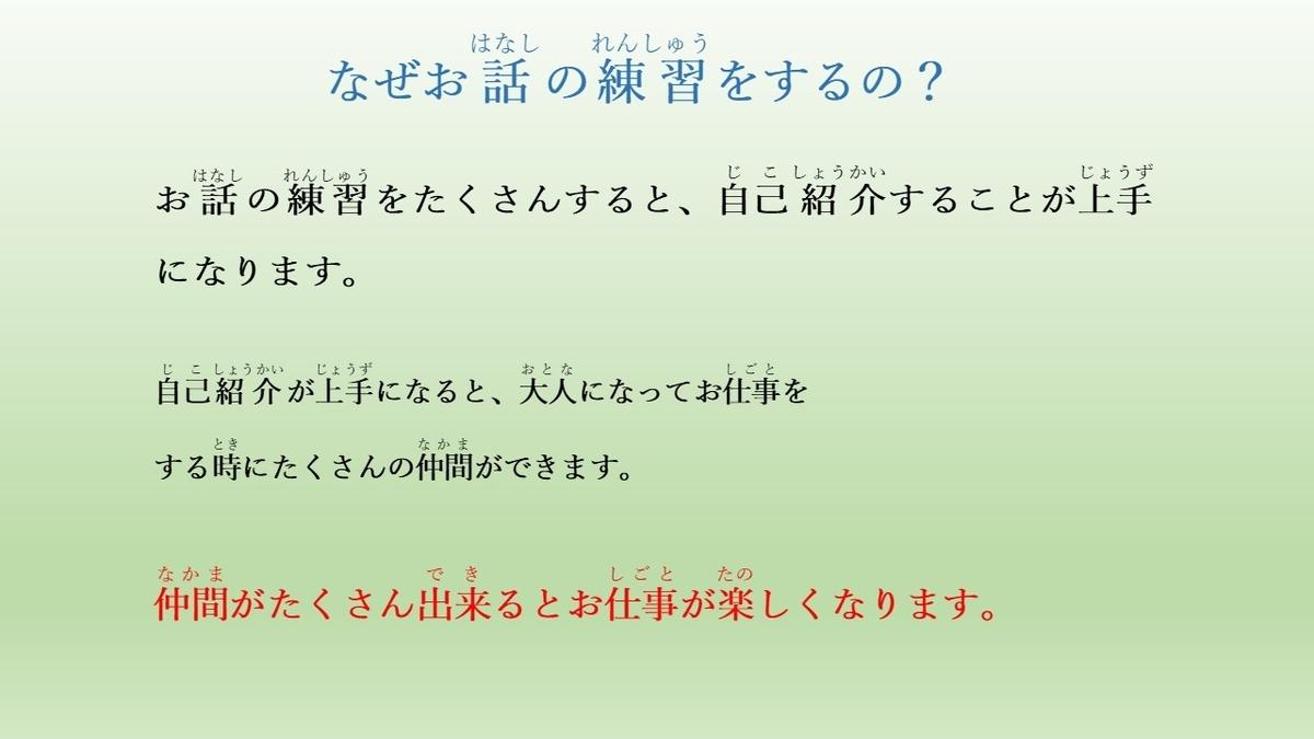 f:id:kiminomirai:20190417150012j:plain