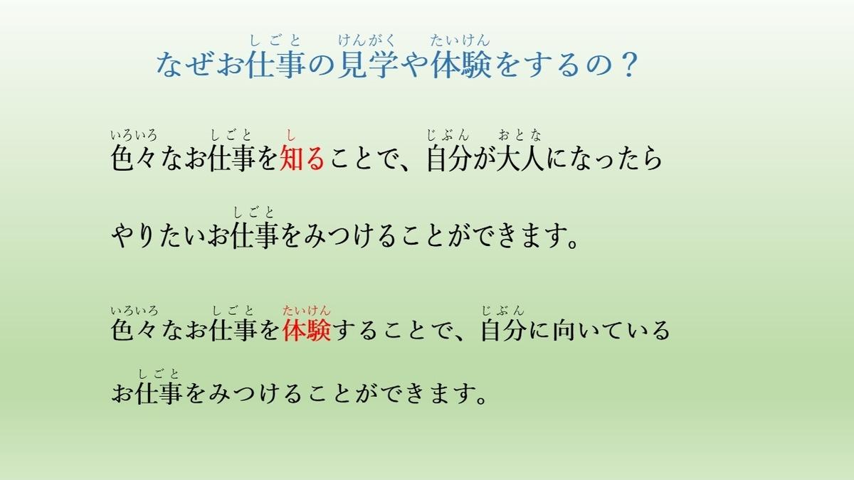 f:id:kiminomirai:20190417150051j:plain