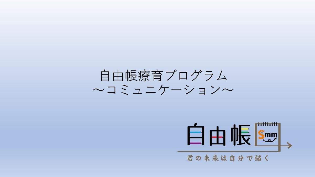 f:id:kiminomirai:20190418172047j:plain