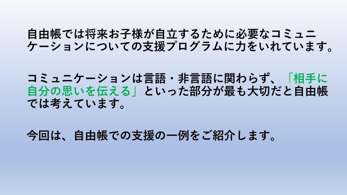 f:id:kiminomirai:20190418172101j:plain
