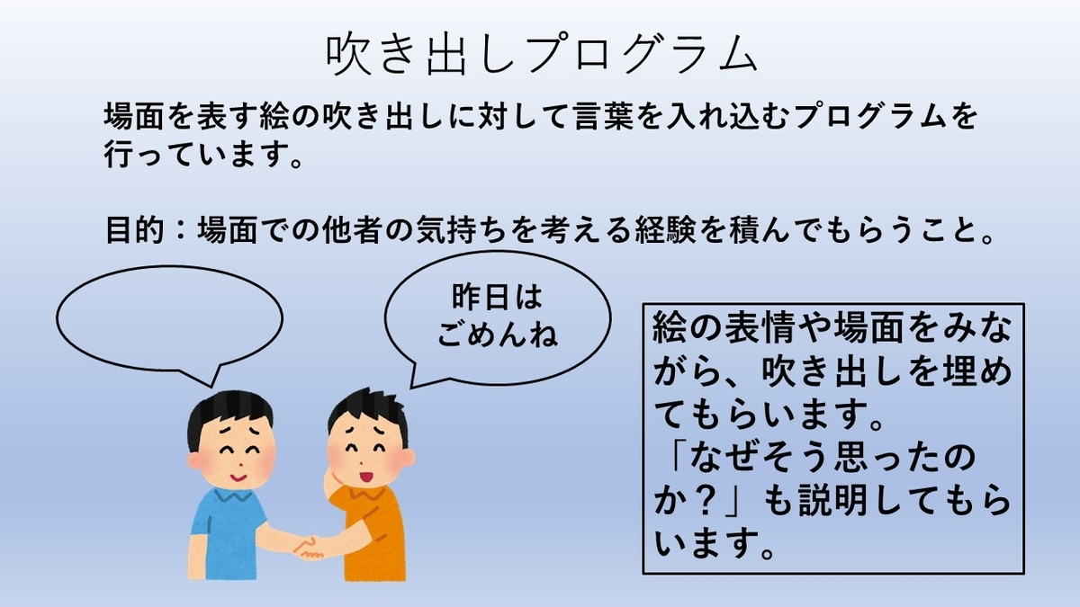f:id:kiminomirai:20190418172151j:plain