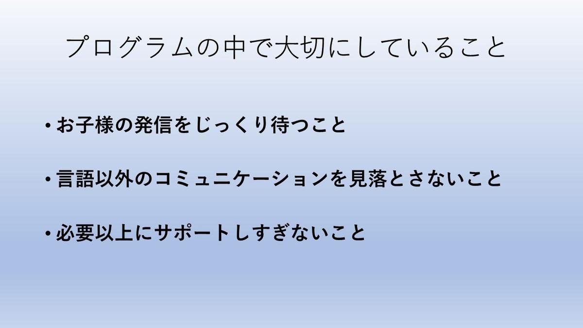 f:id:kiminomirai:20190418172214j:plain