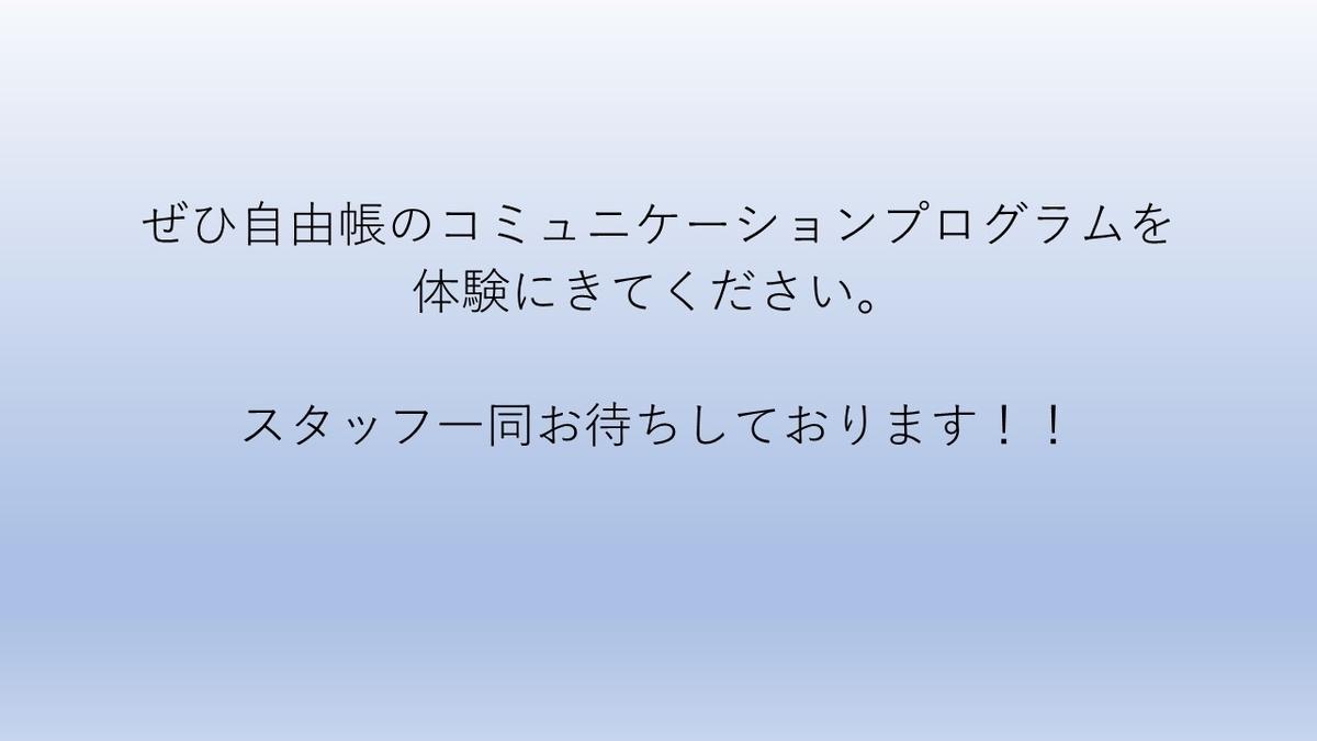 f:id:kiminomirai:20190418172222j:plain