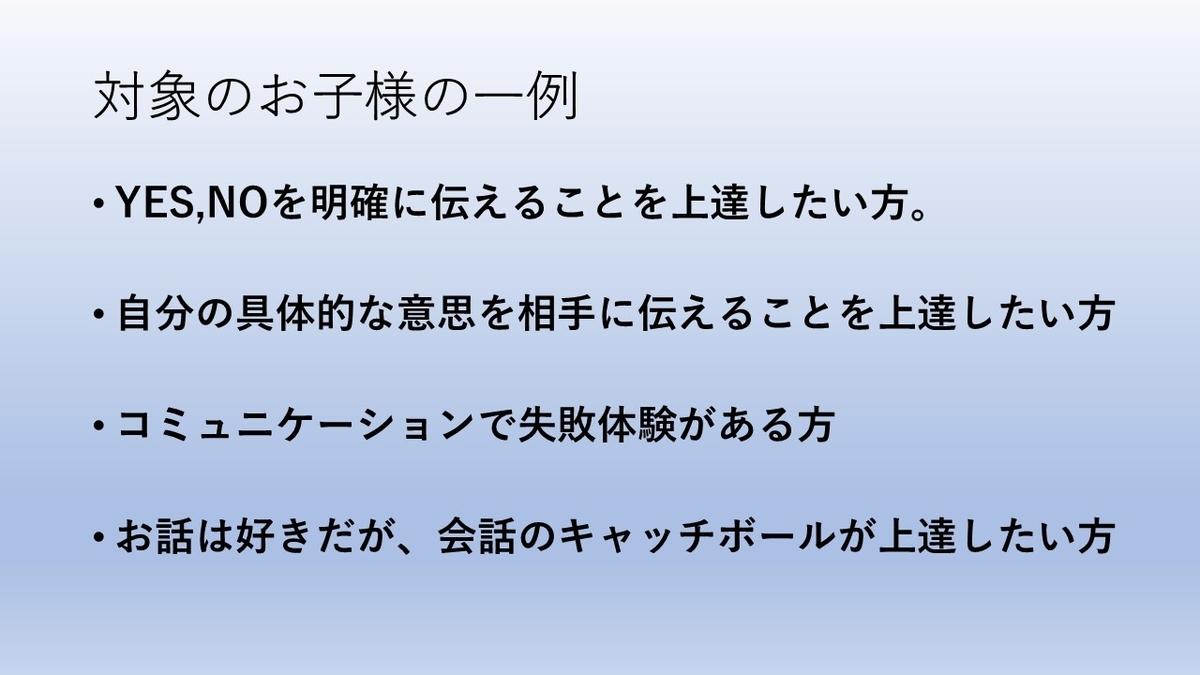 f:id:kiminomirai:20190418174848j:plain