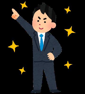 f:id:kiminomirai:20190421230353p:plain