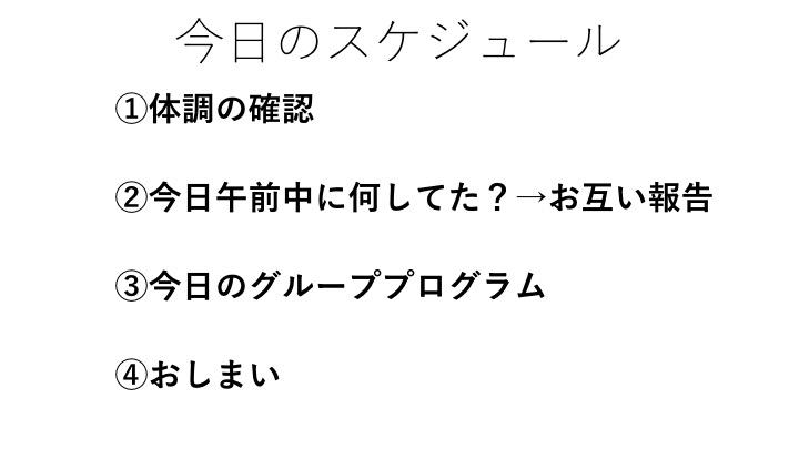 f:id:kiminomirai:20200429115434j:plain