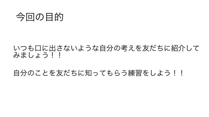 f:id:kiminomirai:20200429115953j:plain
