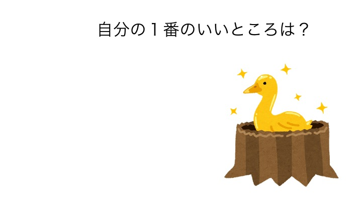 f:id:kiminomirai:20200429120014j:plain