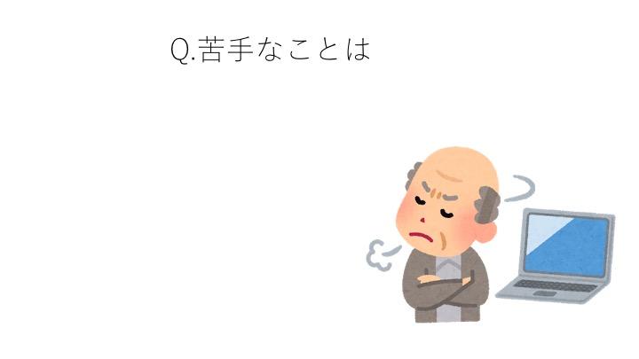 f:id:kiminomirai:20200429120026j:plain