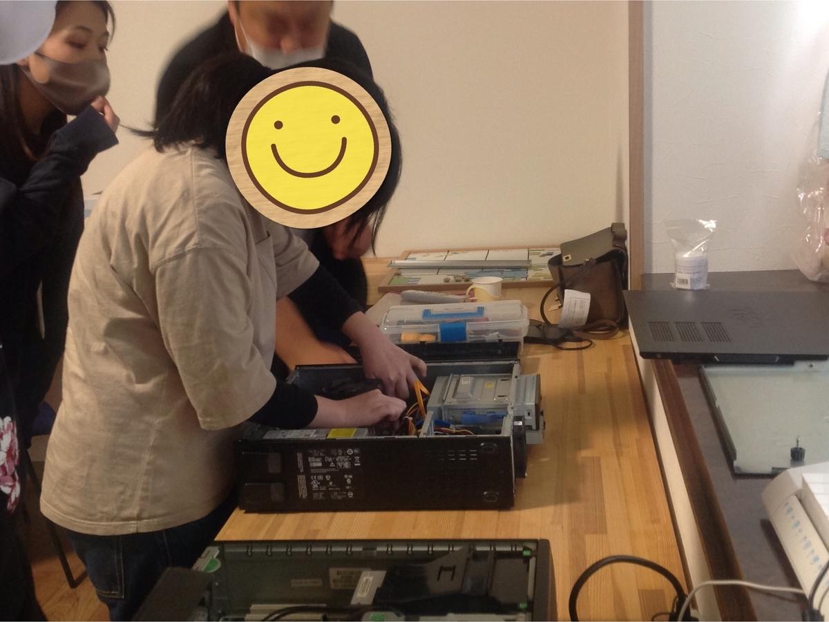 f:id:kiminomirai:20201207164056j:plain