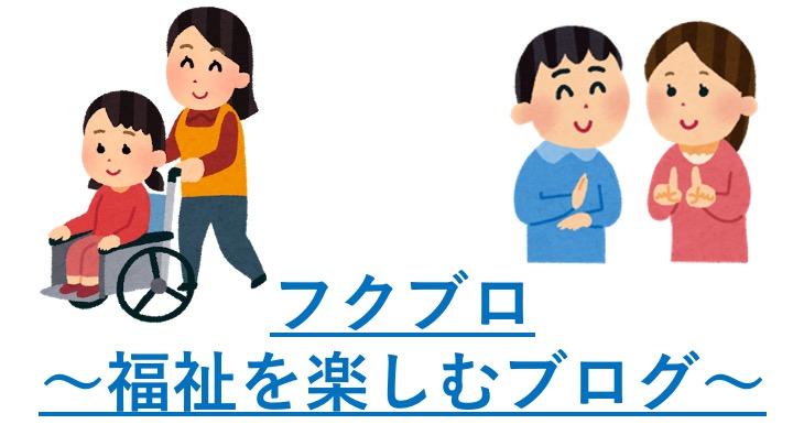 f:id:kiminomirai:20210502235120j:plain