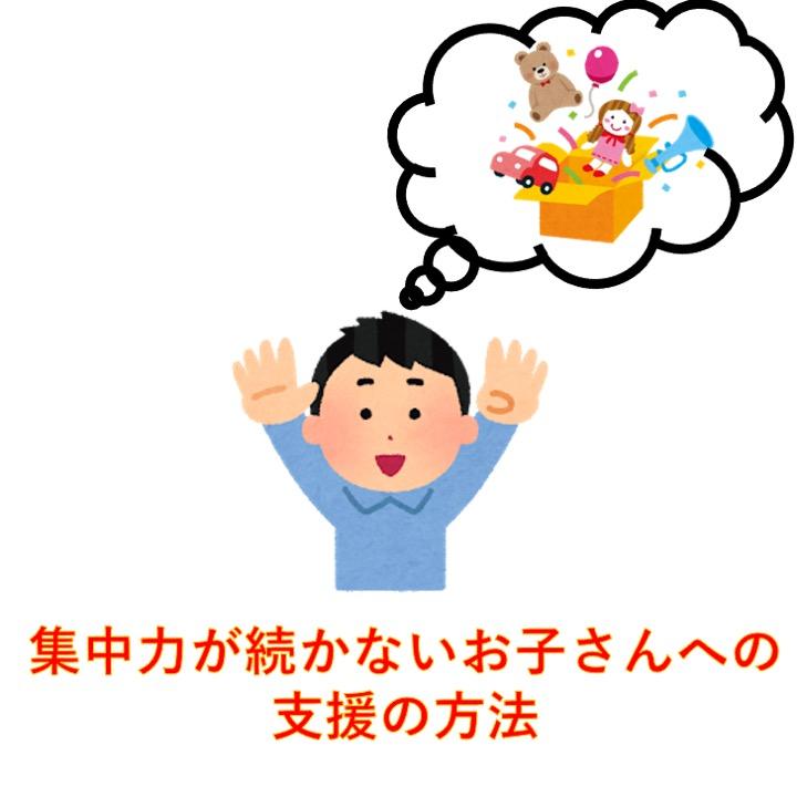 f:id:kiminomirai:20210505180234j:plain
