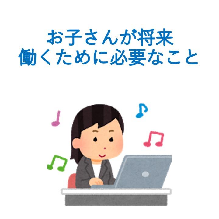 f:id:kiminomirai:20210506212156j:plain