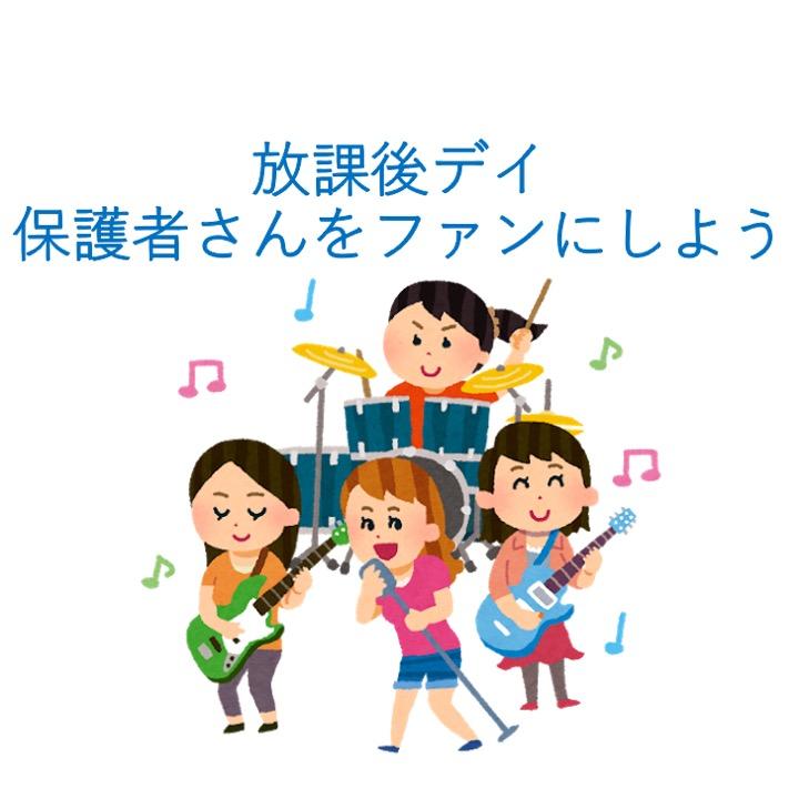f:id:kiminomirai:20210508174954j:plain