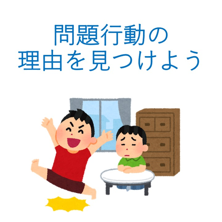 f:id:kiminomirai:20210510012014j:plain