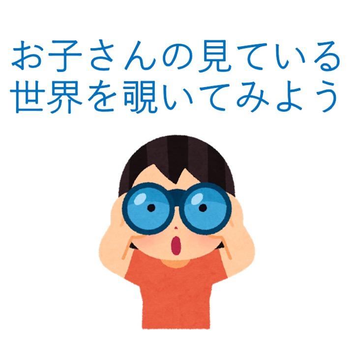 f:id:kiminomirai:20210511185023j:plain