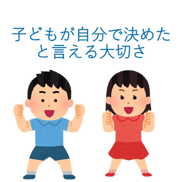 f:id:kiminomirai:20210513165418j:plain