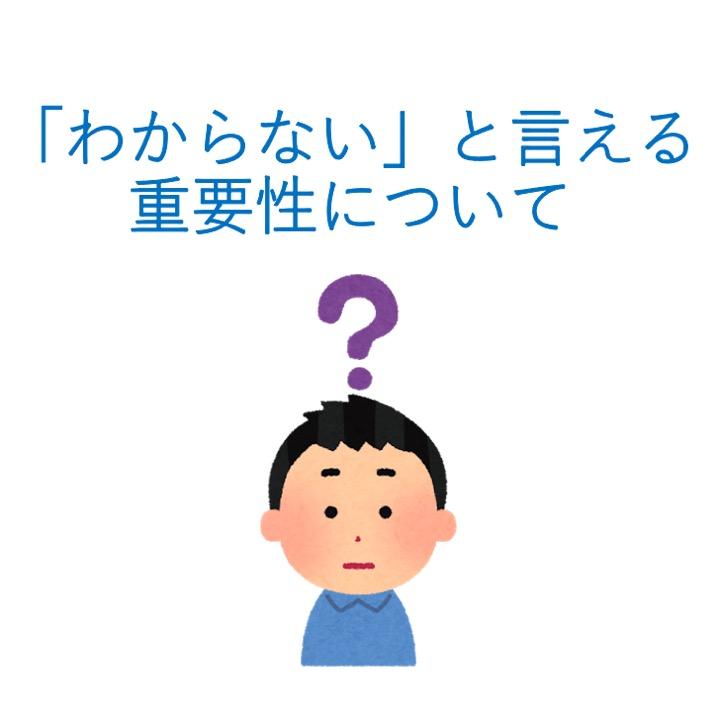 f:id:kiminomirai:20210515131429j:plain
