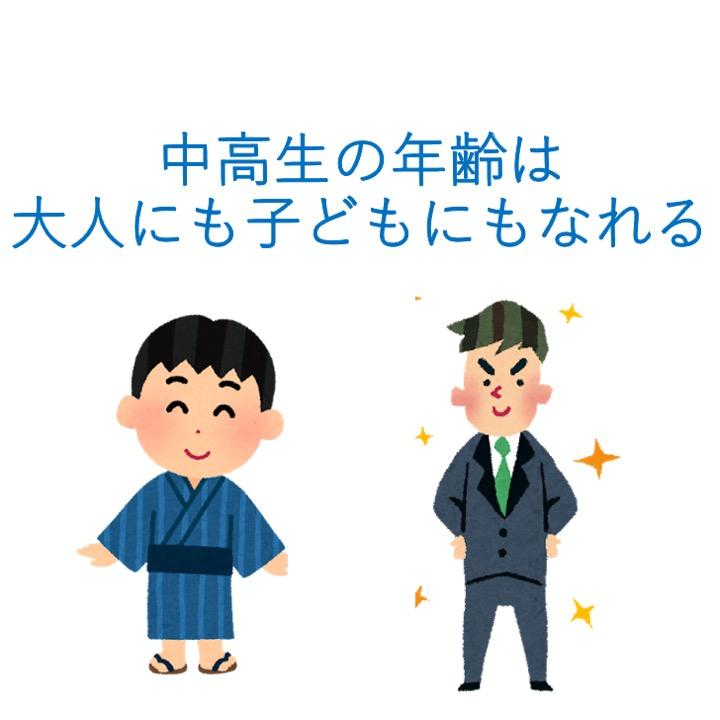 f:id:kiminomirai:20210517182050j:plain