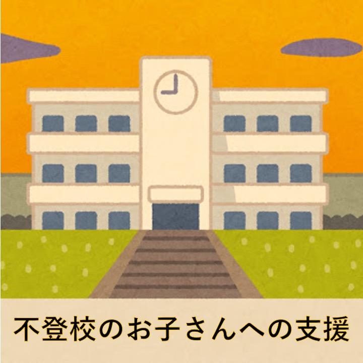 f:id:kiminomirai:20210518204530j:plain