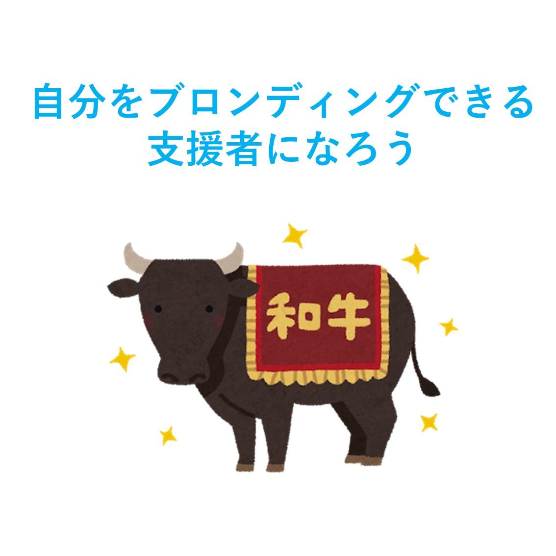 f:id:kiminomirai:20210520150726j:plain