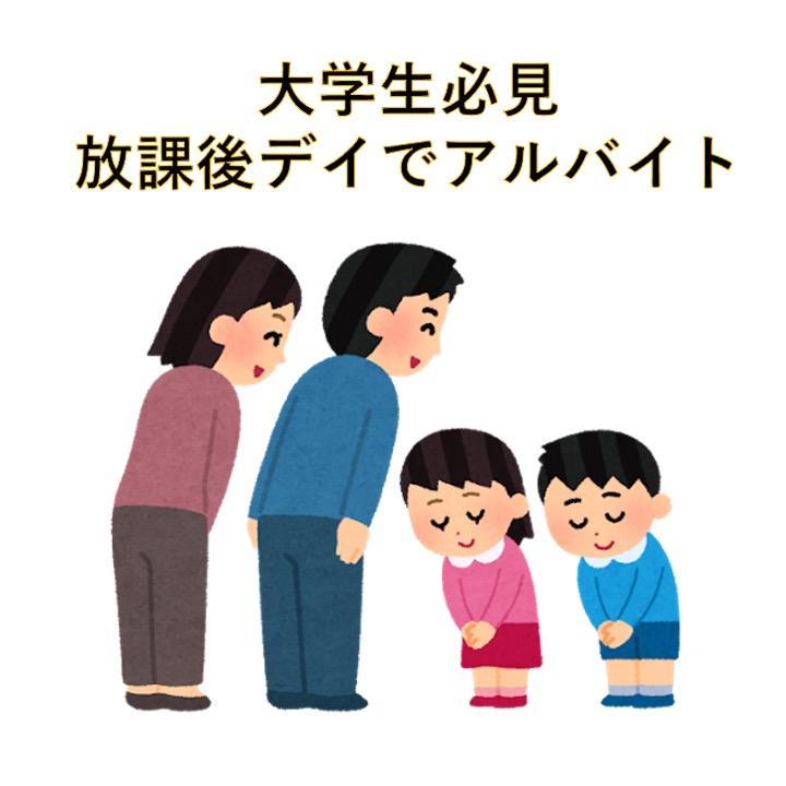 f:id:kiminomirai:20210521201609j:plain