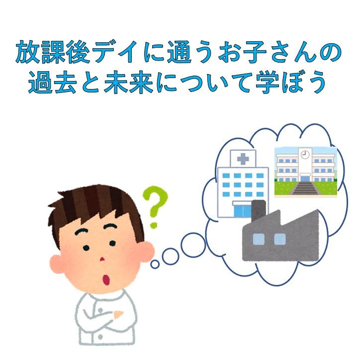 f:id:kiminomirai:20210522161830j:plain