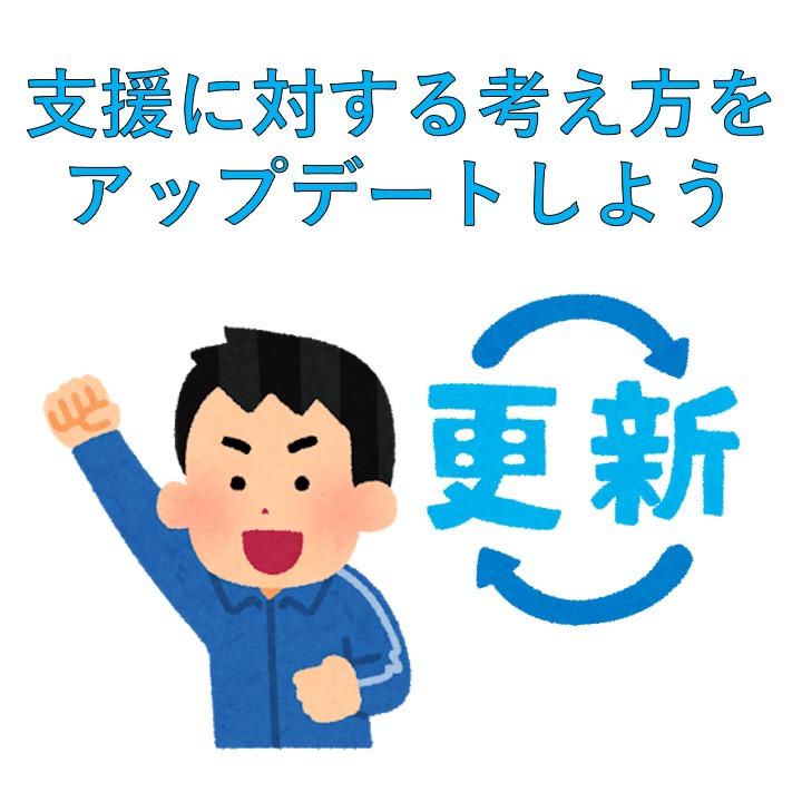 f:id:kiminomirai:20210524193638j:plain
