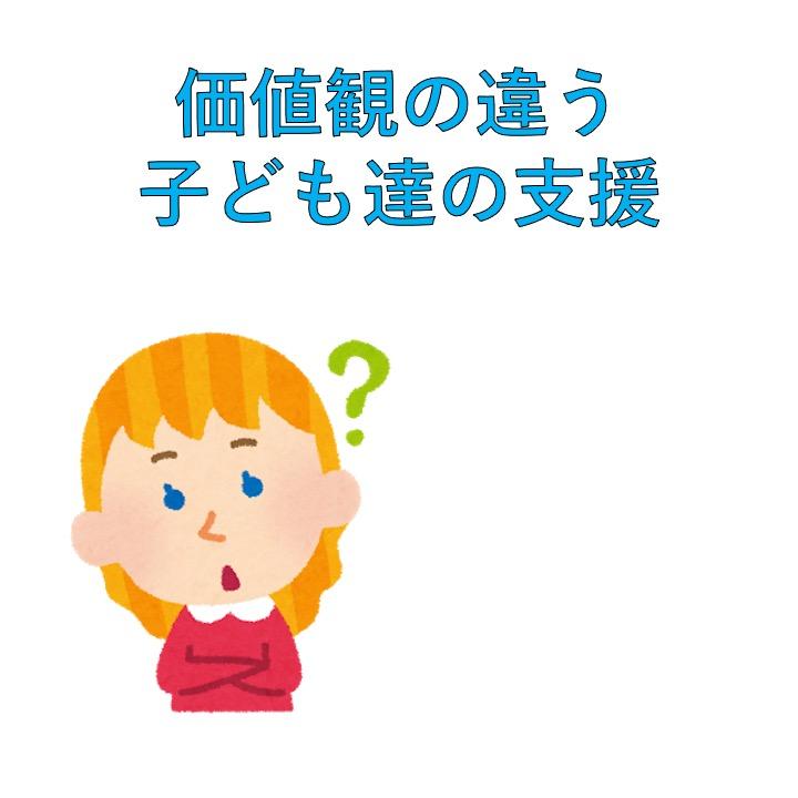 f:id:kiminomirai:20210525201317j:plain