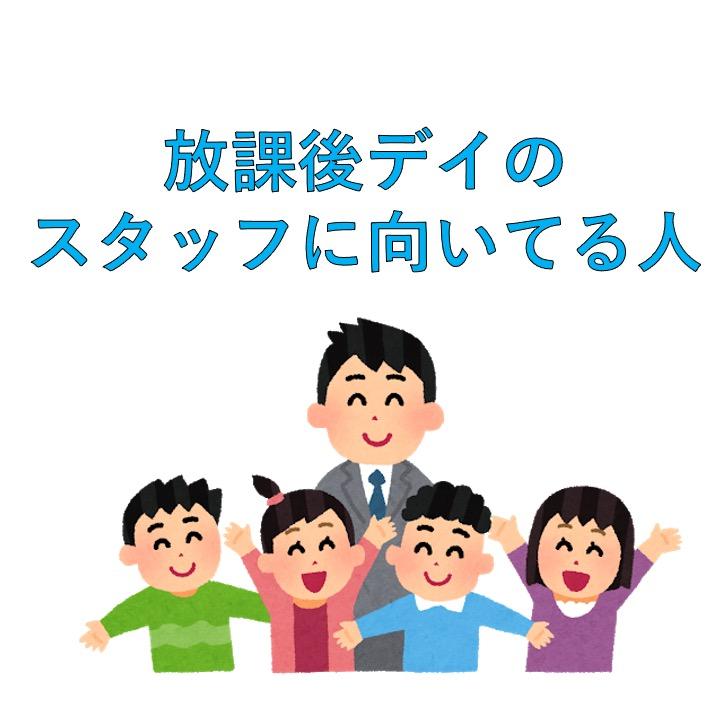 f:id:kiminomirai:20210526202351j:plain