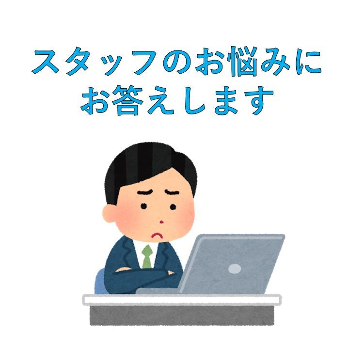 f:id:kiminomirai:20210528204559j:plain