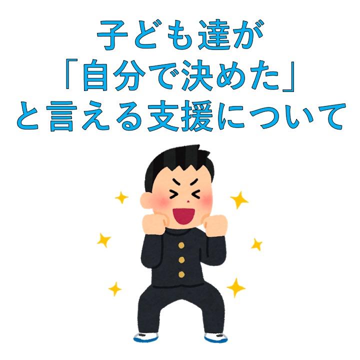 f:id:kiminomirai:20210529144102j:plain