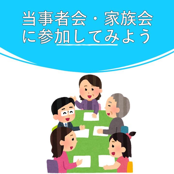 f:id:kiminomirai:20210530124815j:plain