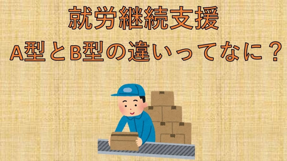 f:id:kiminomirai:20210606201605j:plain
