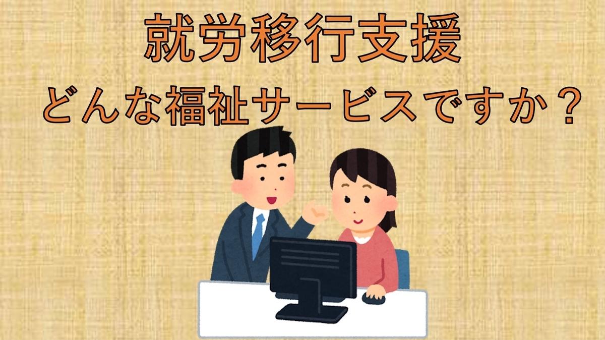 f:id:kiminomirai:20210609150355j:plain