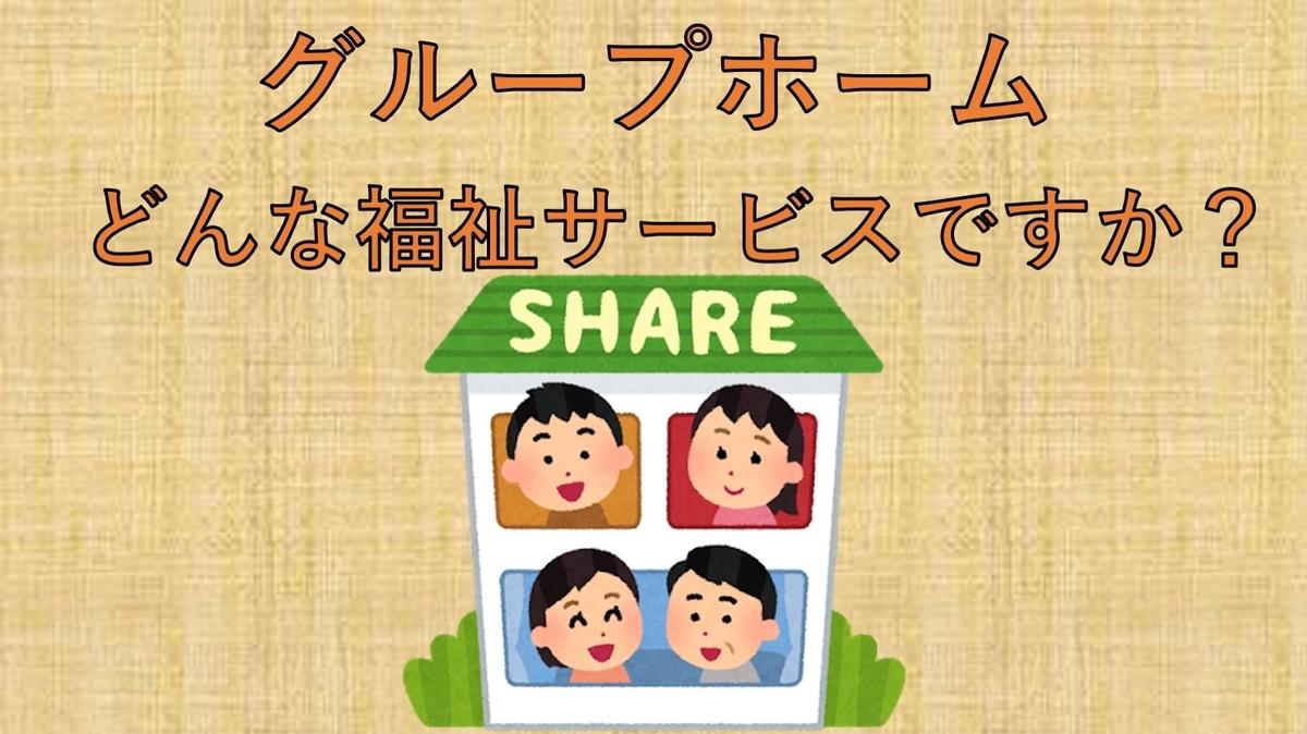 f:id:kiminomirai:20210610234346j:plain