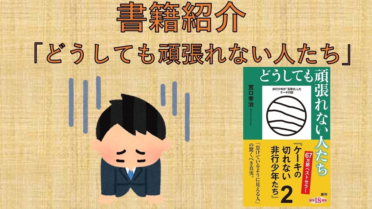 f:id:kiminomirai:20210613002439j:plain