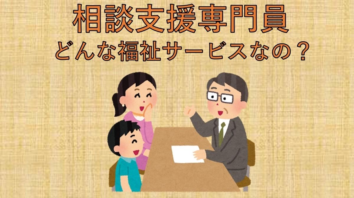 f:id:kiminomirai:20210614215716j:plain