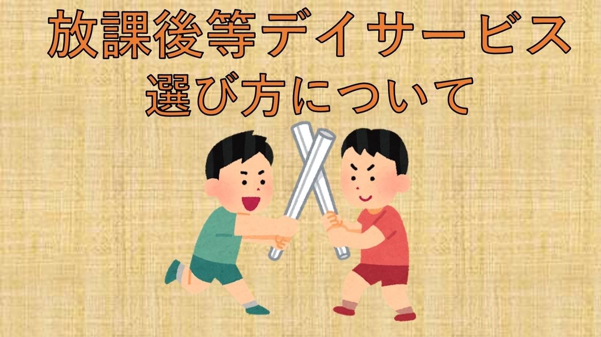 f:id:kiminomirai:20210618022651j:plain