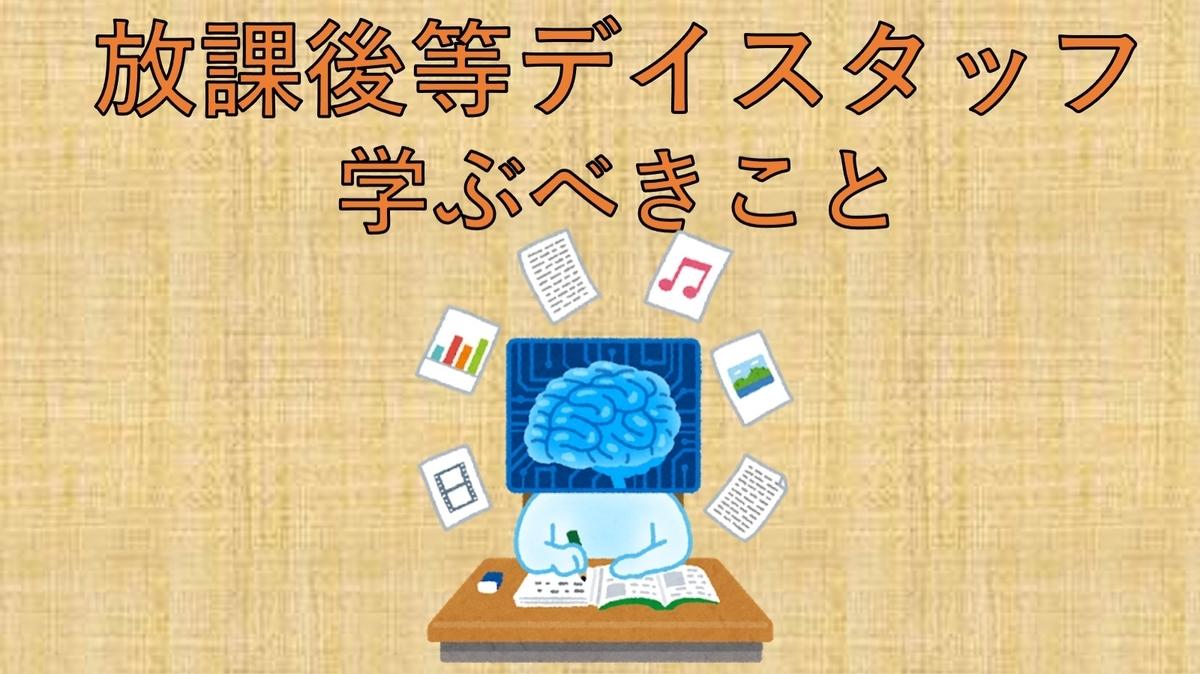f:id:kiminomirai:20210619223158j:plain