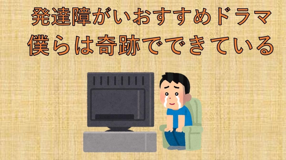f:id:kiminomirai:20210622203649j:plain