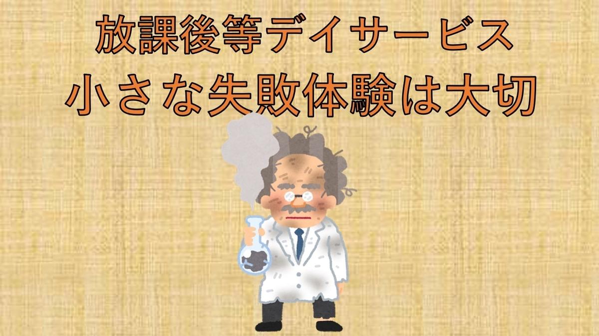 f:id:kiminomirai:20210627015943j:plain