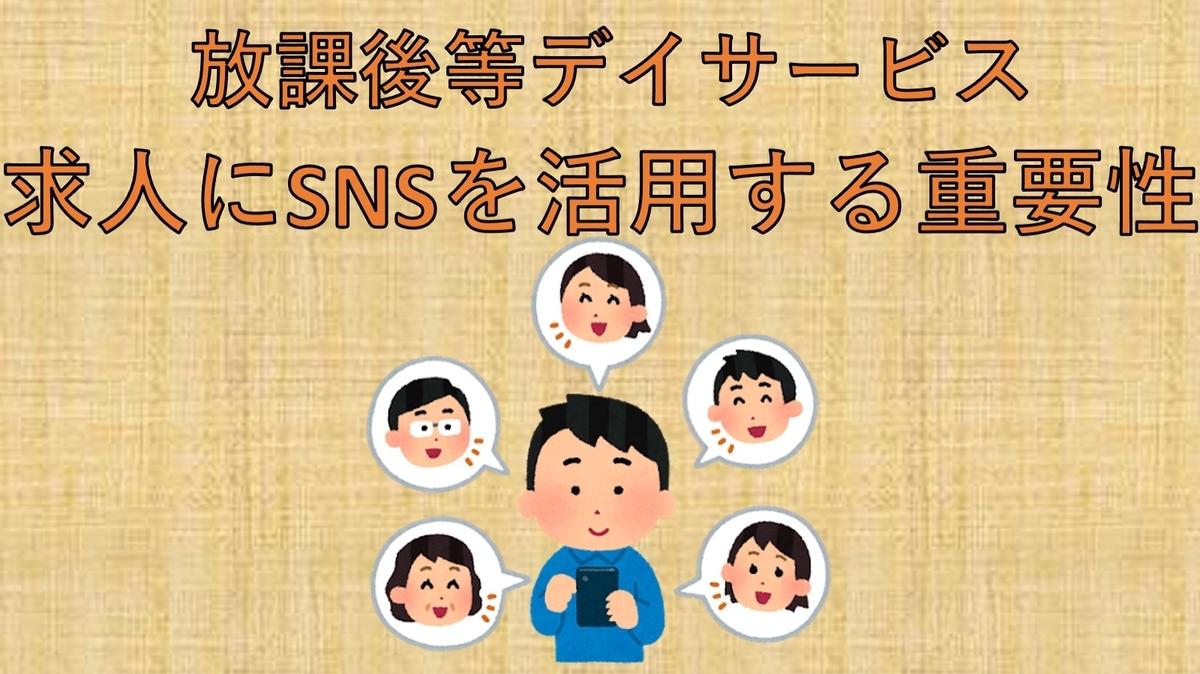 f:id:kiminomirai:20210628191940j:plain
