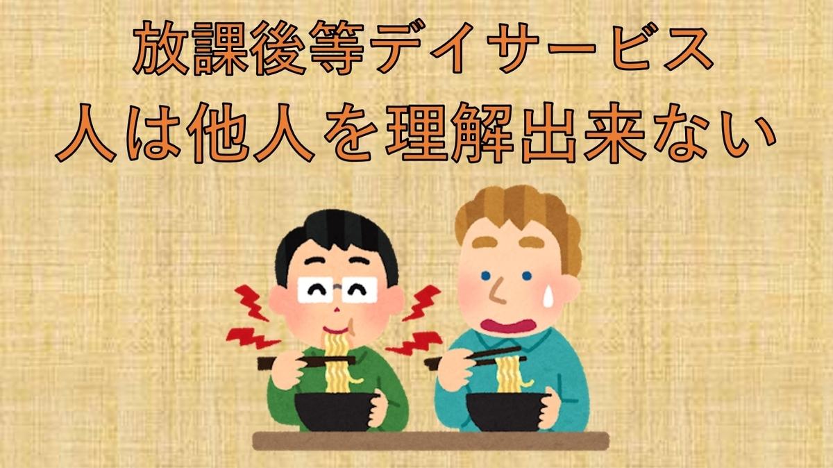 f:id:kiminomirai:20210629223223j:plain