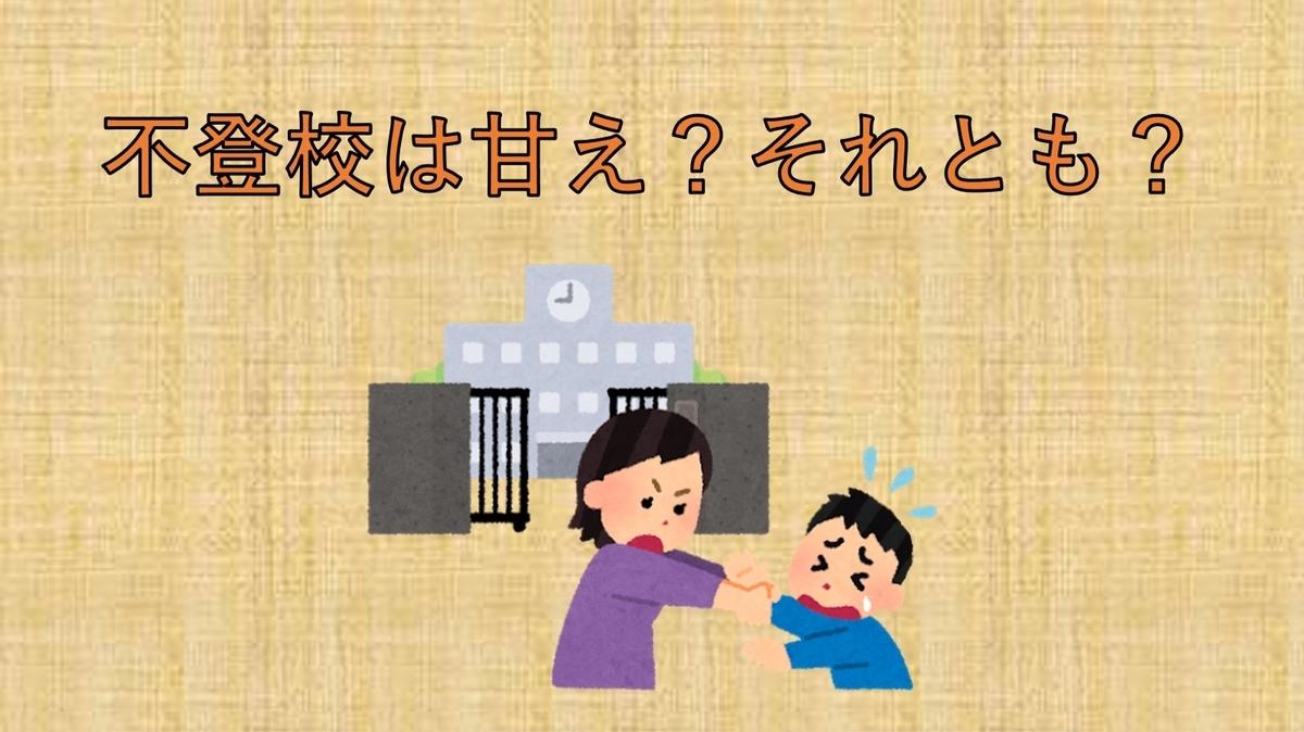 f:id:kiminomirai:20210703210121j:plain